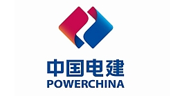 Powerchina / Sinohydro Corporation Limited - Belgrade