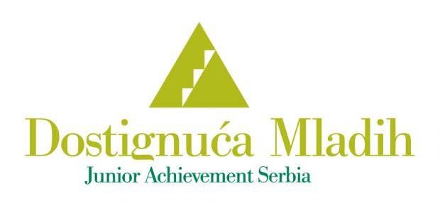 Junior Achievement Serbia
