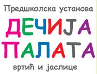 Predškolsa ustanova Dečija palata