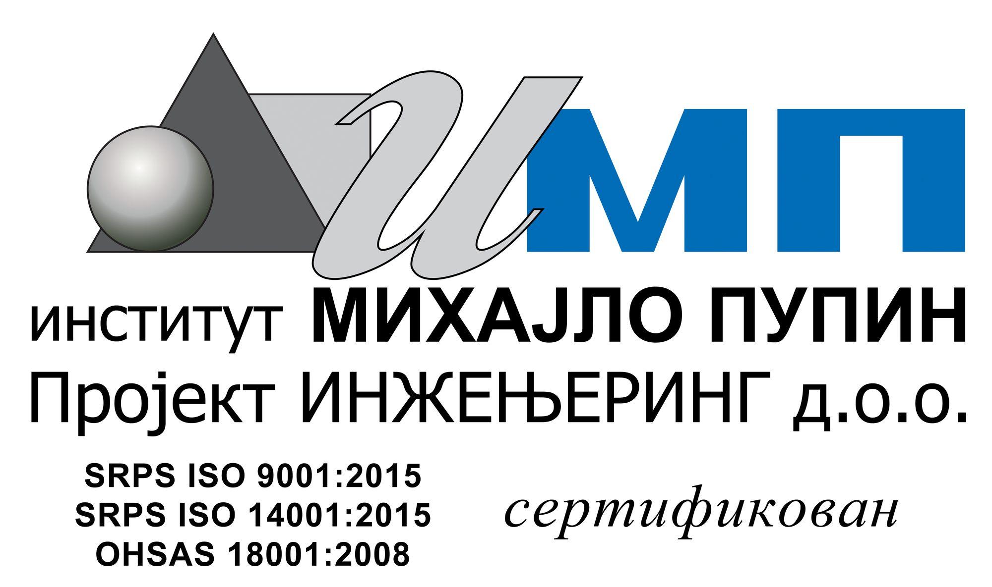 Institut Mihajlo Pupin, Projekt Inzenjer