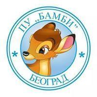 PU Bambi