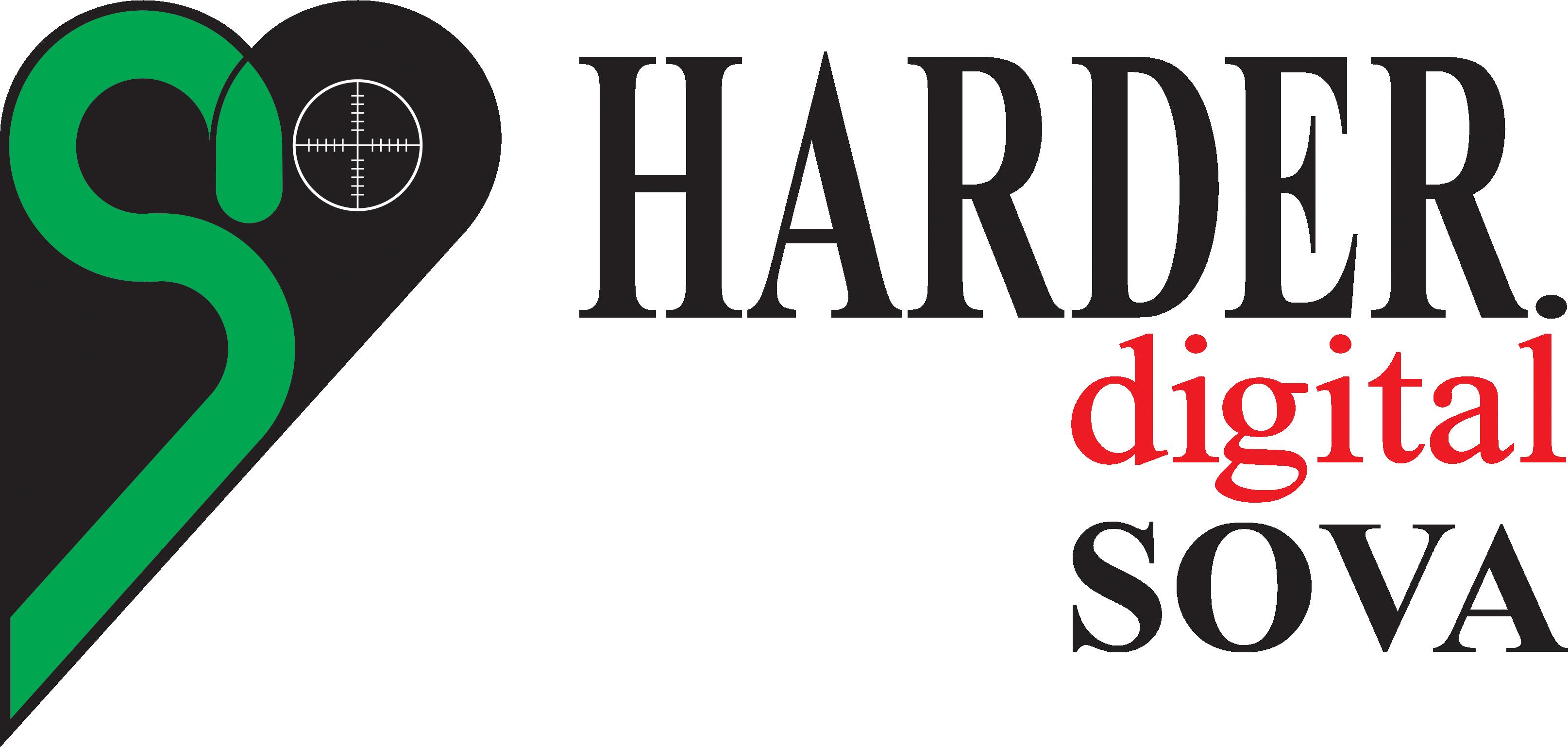 HARDER. digital SOVA d.o.o. Niš