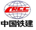 China Railway Electrification Bureau Group Co. Ltd.
