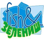 Fish i Zeleniš