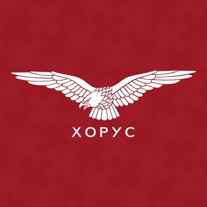 Xopyc DOO