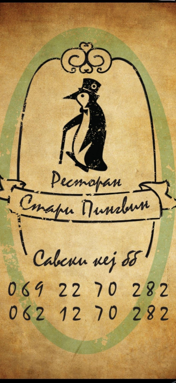 UR Stari Pingvin