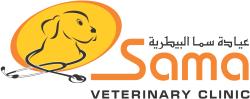 Sama Veterinary Clinic