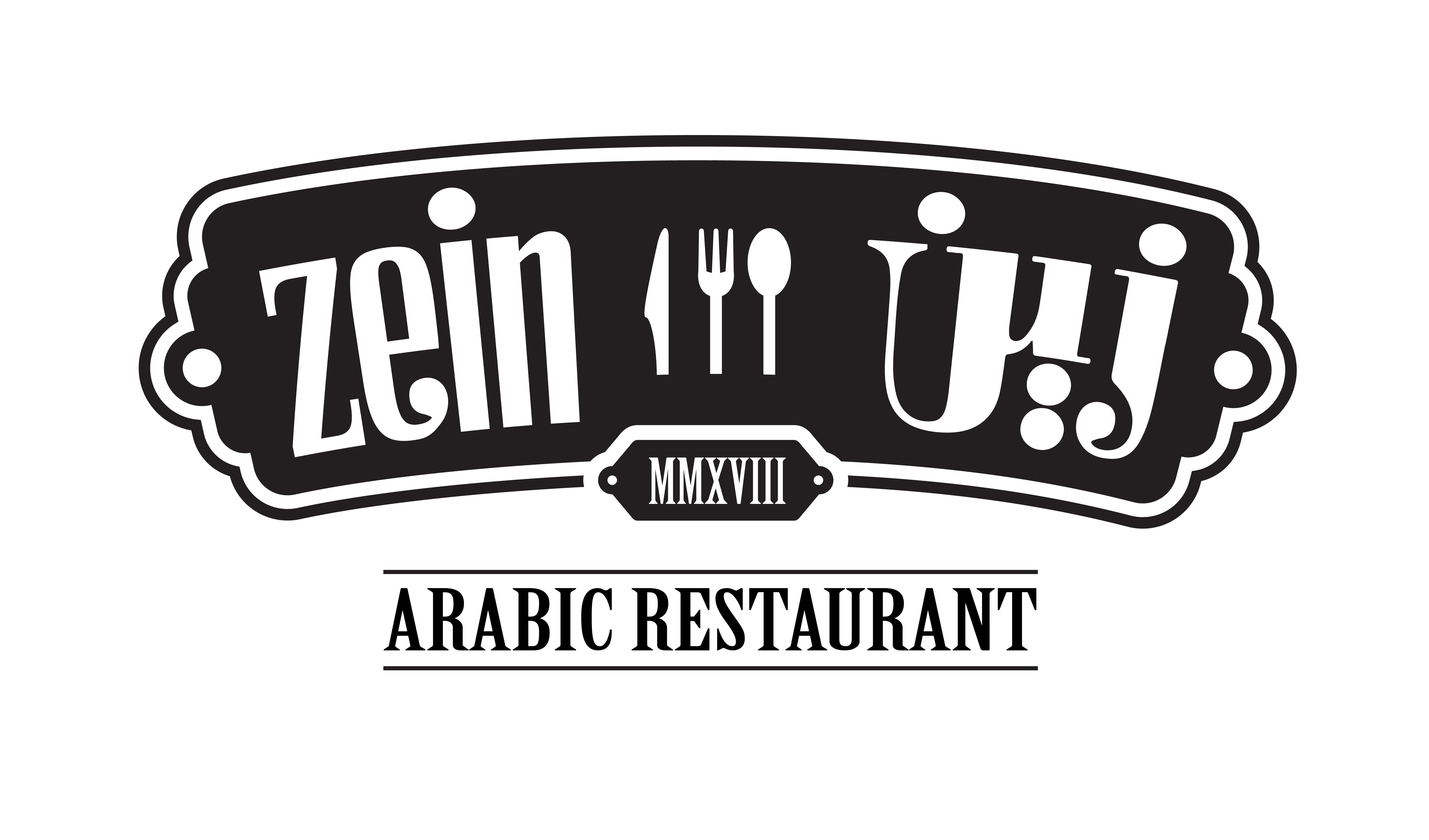 Zein Restaurent