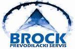 Brock Center - Centar za strane jezike i prevodilačke usluge