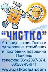 Agencija za čišćenje Čistko 1