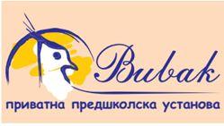 Privatna predškolska Ustanova Vivak