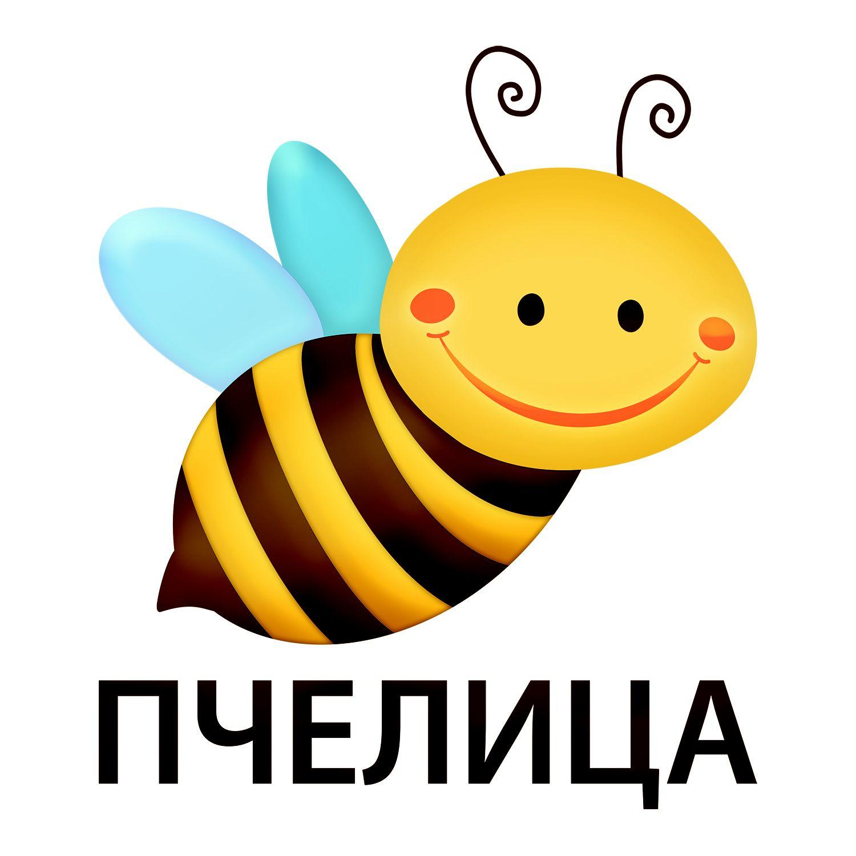 PČELICA IZDAVAŠTVO DOO