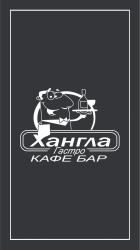 Hangla Gastro Bar