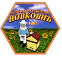 Udruženje profesionalnih pčelara
