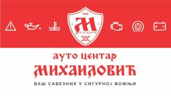 Auto centar Mihailović