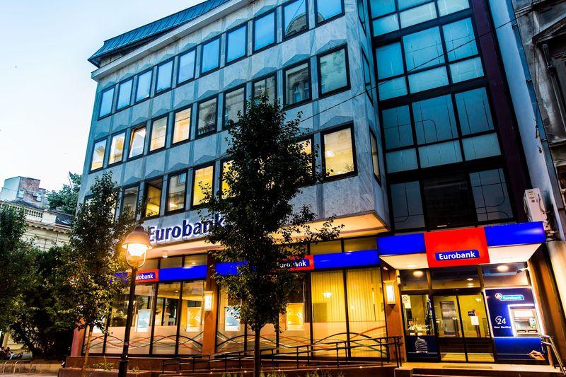 Upoznajte poslodavca Eurobank a.d.