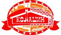 PGP Kolašin d.o.o. Zubin Potok