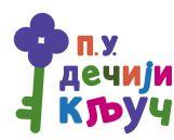 Privatna predškolska ustanova Dečiji ključ
