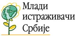 WWF Mediterranean Programme Office