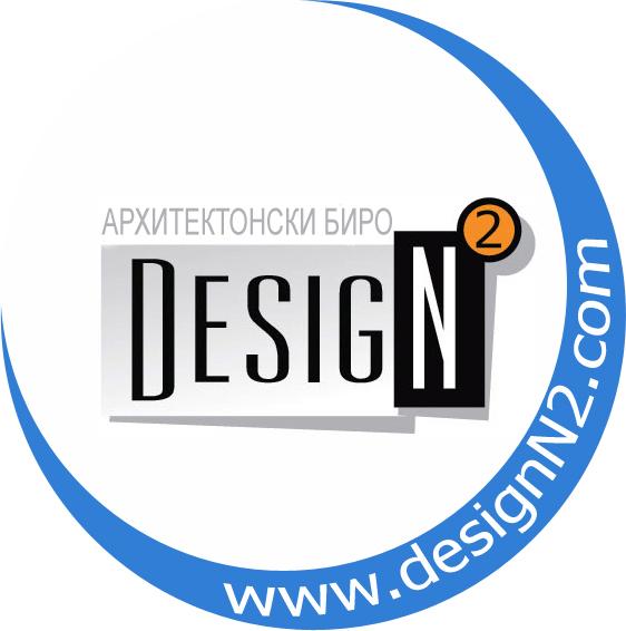 Arhitektonski biro Design N