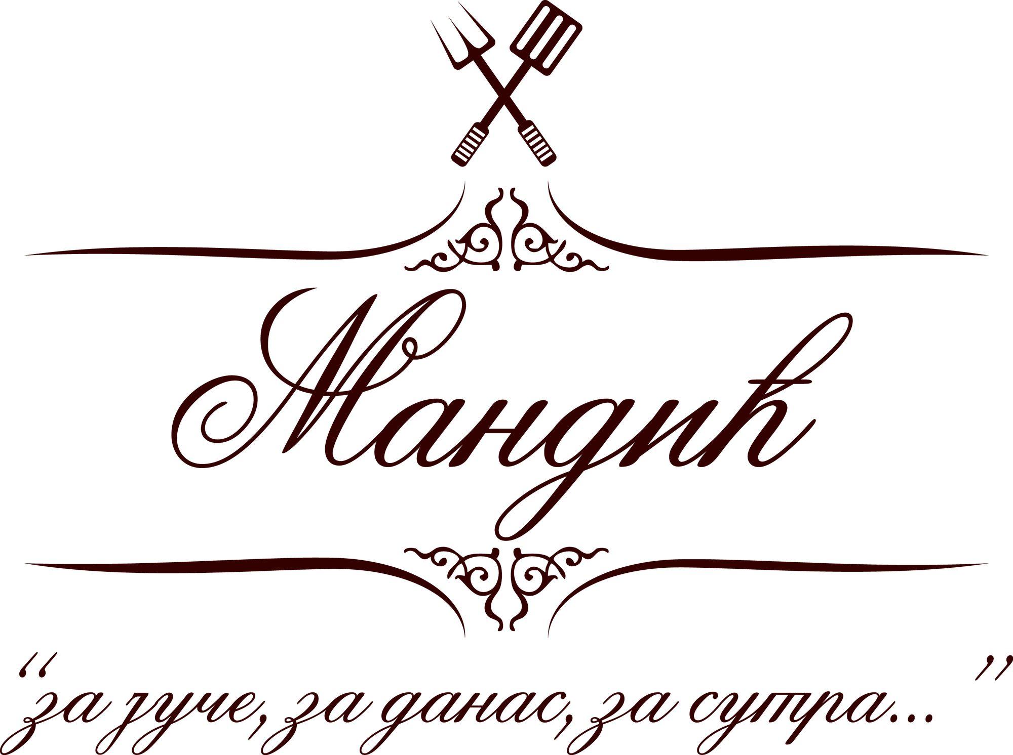 Restoran Mandić-M