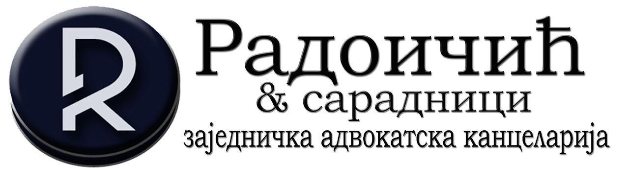 Zajednička advokatska kancelarija Radoičić&saradnici