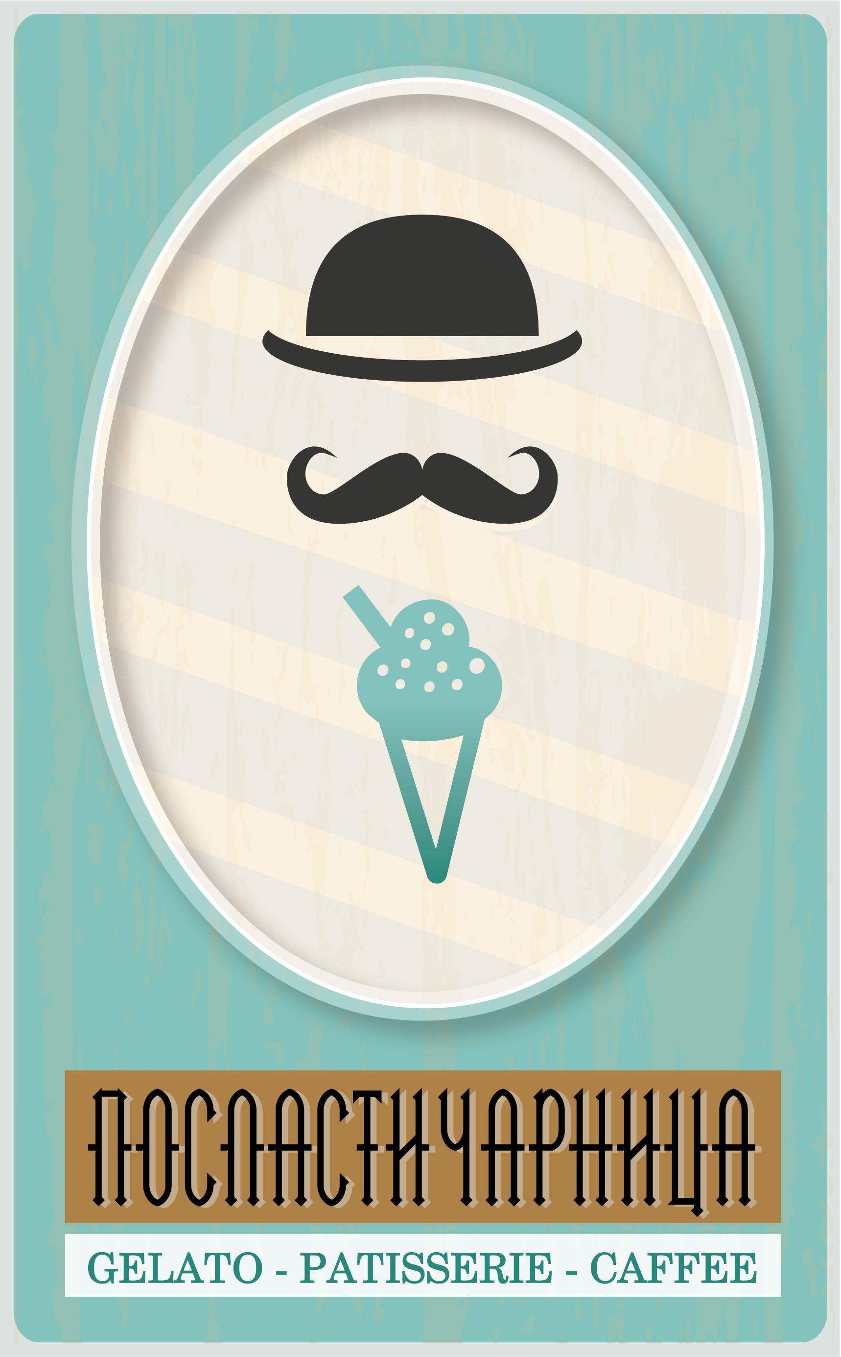 Sladoled majstor doo