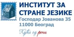 Institut za strane jezike