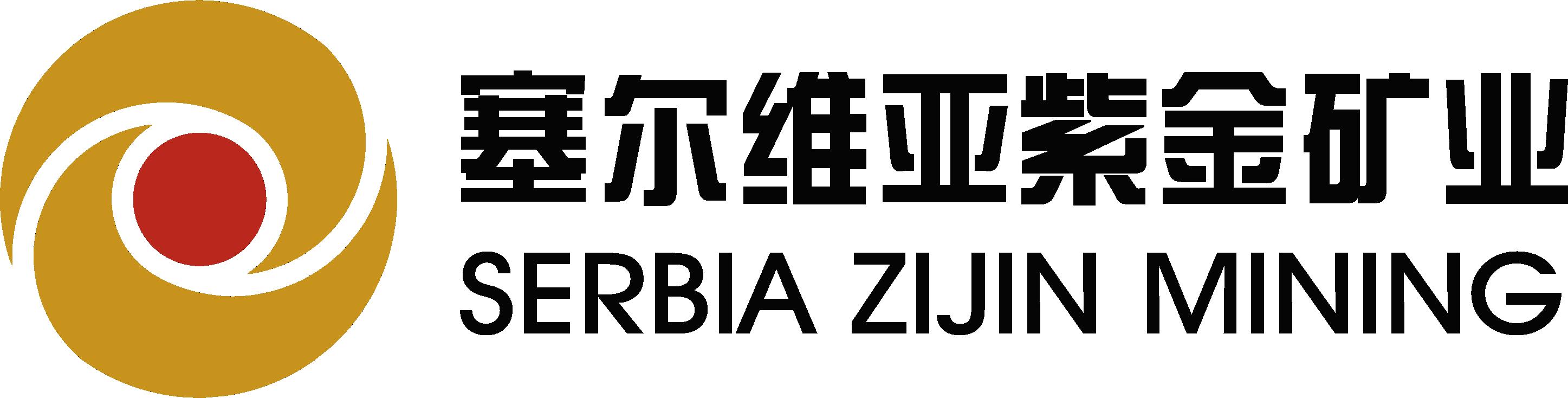 Serbia Zijin Mining d.o.o. Bor