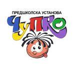 Predškolska ustanova Čupko
