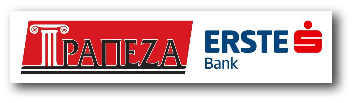Trapeza d.o.o. zvanični partner Erste banke