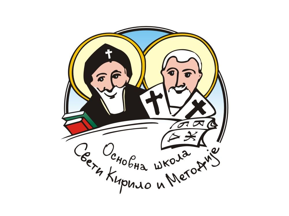 """Osnovna škola """"Sveti Kirilo i Metodije"""""""