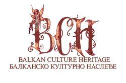 Balkan Culture Heritage