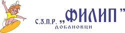 S.Z.P.R. Filip